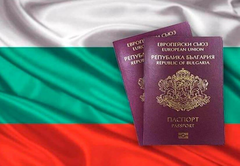 получение гражданства болгарии при покупке недвижимости